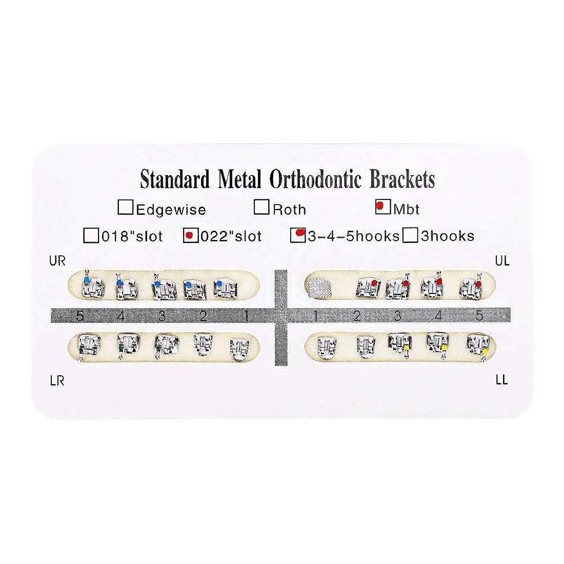 変更疑い者パワーNITRIP 10パック 歯科矯正ブラケット クリニーク歯科ツール (Mbt)