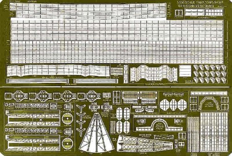 1 350 Japan Battleship Yamato fur Typ (GM3505) B00CFCWYDM Luxus  | Gutes Design