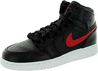 Jordan Air 1 Retro High (Kids)