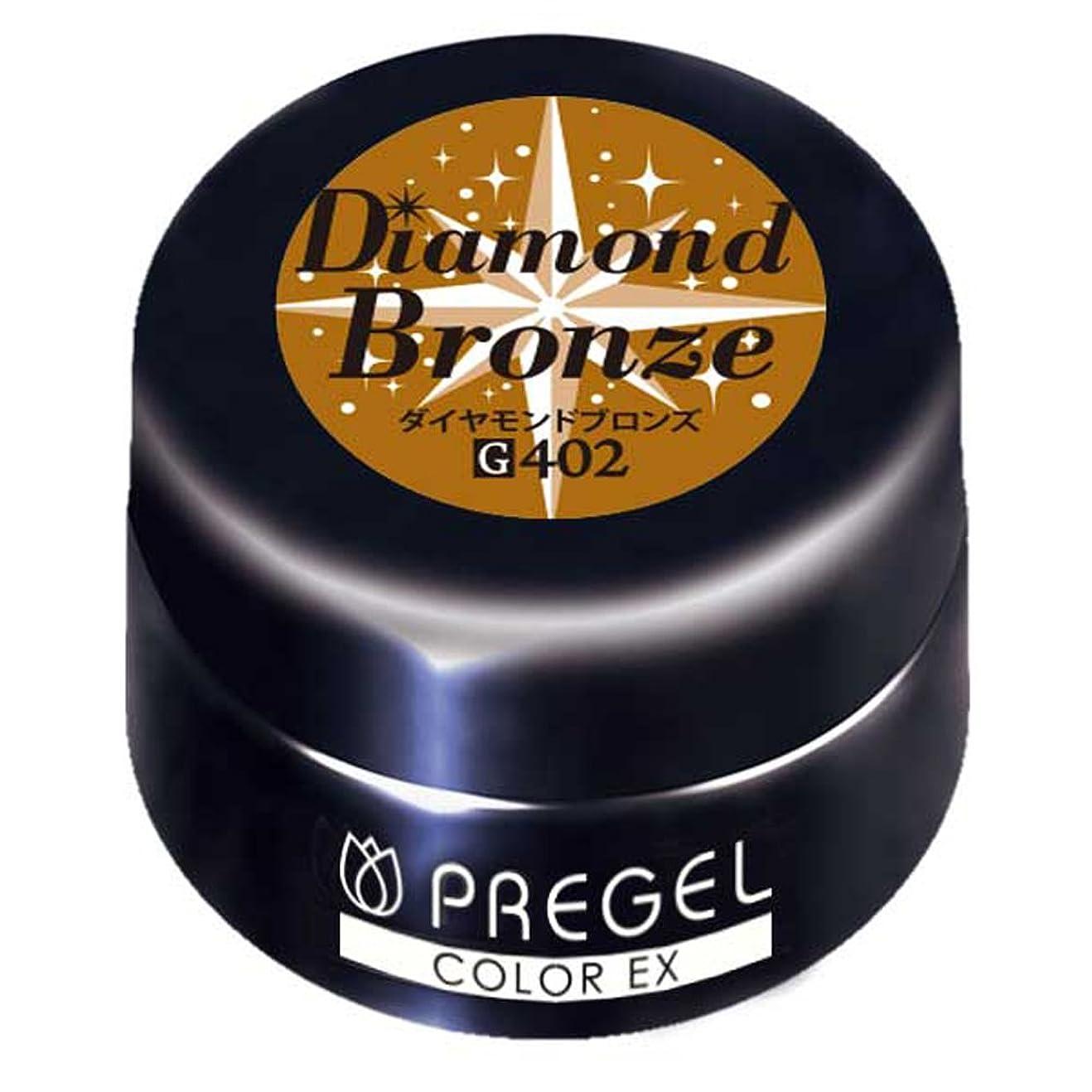メタリックエピソードつらいPRE GEL カラーEX ダイヤモンドブロンズCE402 UV/LED対応 カラージェル