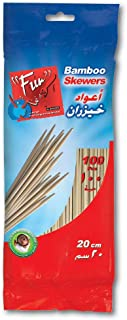 Fun Indispensable Bamboo Skewers - Pack of 100-20 cms