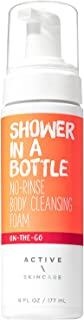 Best bath and body works skin care Reviews