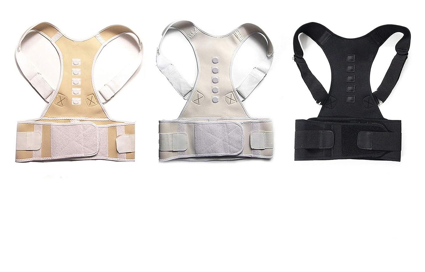 Magnetic Therapy Posture Corrector Brace Shoulder Back Support Belt for Men Women Braces & Supports Belt Shoulder Posture,Beige,M
