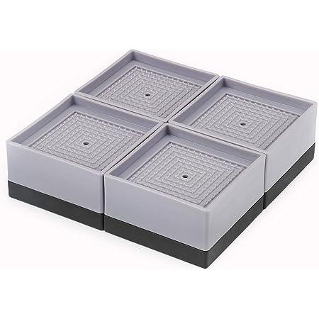 Umelee 洗濯機用かさ上げ台 防振ゴム 洗濯機・乾燥機・冷蔵庫用置き台 高さ調節 重ねて使用可能 振動 異音吸収 滑り止め 床に傷防止 4個入り(グレー)