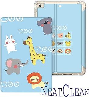 NeatClean new ipad 第7世代 10.2 ケース pencil収納 軽量 薄型 ipad 9.7 ケース ペンシル収納 耐衝撃 手帳型 かわいい ウサギ ipad pro11 ケース 2018 iPad 9.7インチ ケース 第六世代 iPad 第五世代 9.7 ケース 2017 ipad air3 ケース iPad mini5 ケース mini4ケース mini3ケース mini2ケース miniケース ipad Air3ケース Air2ケース Airケース スタント機能 タブレットケース ipad pro11 ケース ペンシル ipad pro10.5 ケース おしゃれ ipad 10.2 ケース ペンシル収納 アイパッドケース 二つ折り 三つ折り 背面透明 タイプ 魅力的 オシャレ おもしろ 動物園 ライオン ゾウ 兎柄 子供(iPad mini4/mini5,b柄)