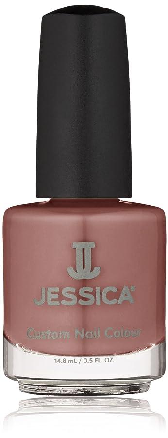 櫛避難する霜JESSICA ジェシカ カスタムネイルカラー CN-433 14.8ml