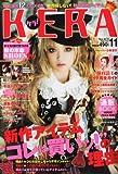 KERA ! (ケラ) 2010年 11月号 [雑誌]