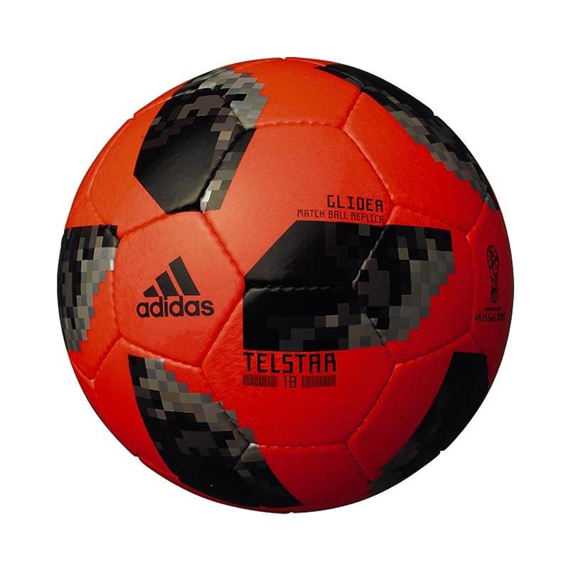 無し食べる暖かさadidas(アディダス) サッカーボール 4号球 テルスター18 グライダー ワールドカップ 2018 AF4304RBK