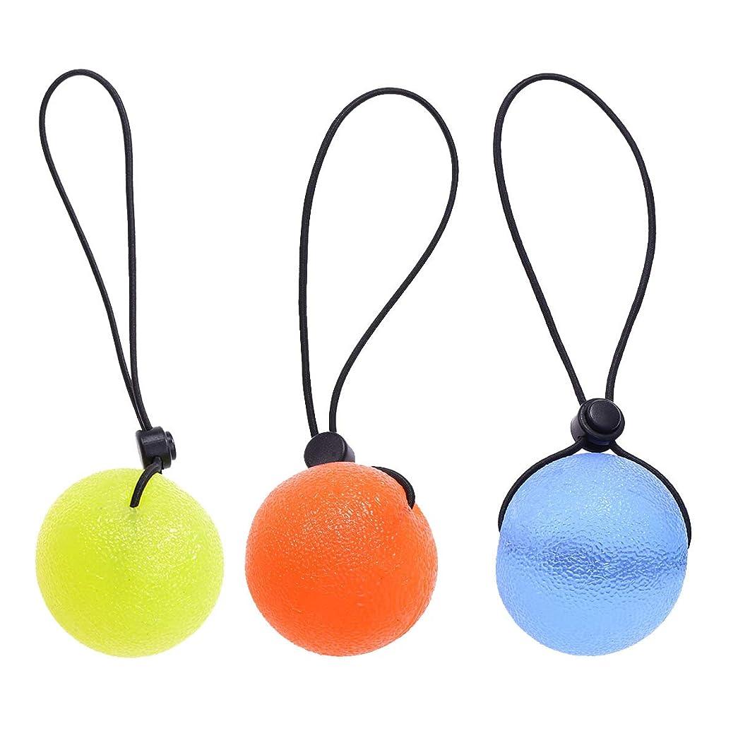 カリング過ち乗ってHEALIFTY ストレスリリーフボール、3本の指グリップボールセラピーエクササイズスクイズ卵ストレスボールストリングフィットネス機器(ランダムカラー)