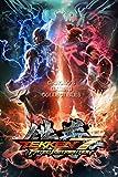 PrimePoster - Tekken 7 Poster Glossy Finish Made in USA - YEXT388 (24' x 36' (61cm x 91.5cm))