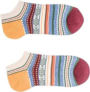 Mens Big And Tall Socks,Casual Socks For Mens Women Casua Cotton Socks Stripe Print Short Cute Low-Cut Gift Sock