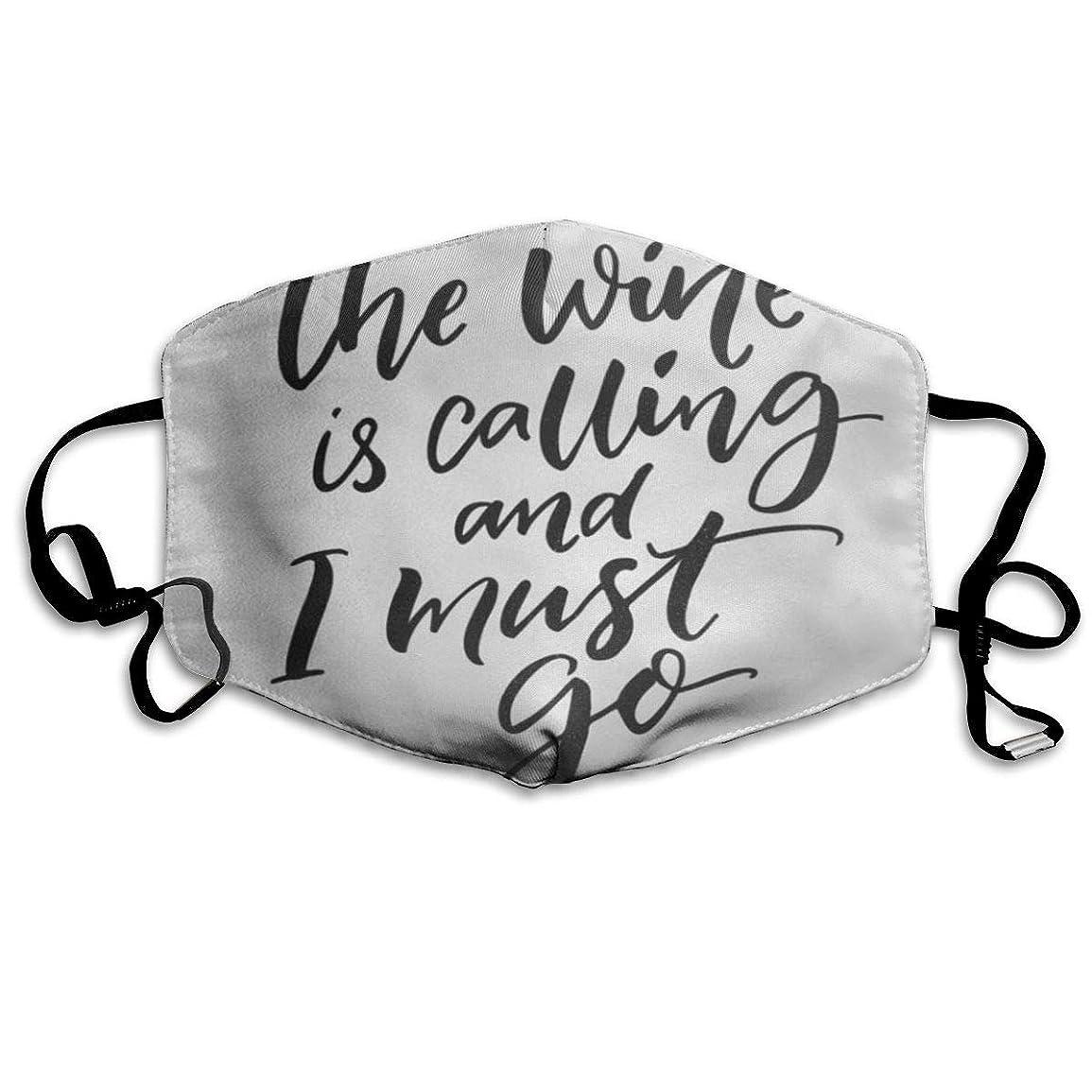 世界的に自宅でドレス、ワインが呼んでいると私は壁のカフェバーを再利用可能な綿口マスク、ファッションアンチダストフェイスマスク女性男性子供のために飲むことについて言って面白い行かなければなりません