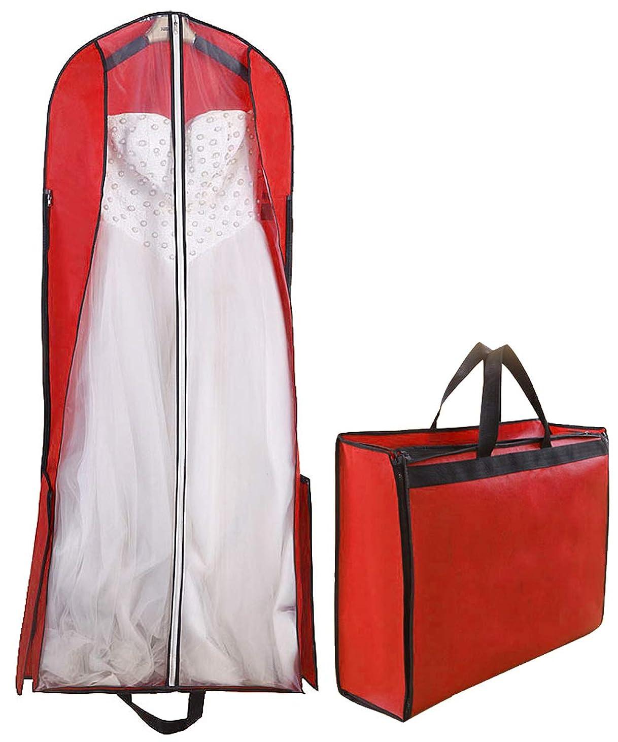 入札慈悲深いキュービック[ナッシュ] ドレスバッグ ガーメントバッグ ウェディングドレス スーツ 収納 カバー 機内持ち込み 軽量 大容量 160?180サイズ