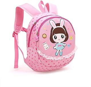 Casual Daypacks حقيبة الظهر مدرسية لطيف للفتيات أطفال الأطفال روضة الكتب الابتدائية حقيبة مدرسية صغيرة Backpack