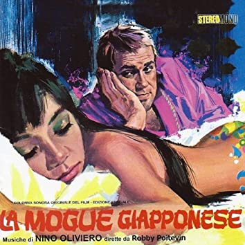 La moglie giapponese (Original motion picture soundtrack)