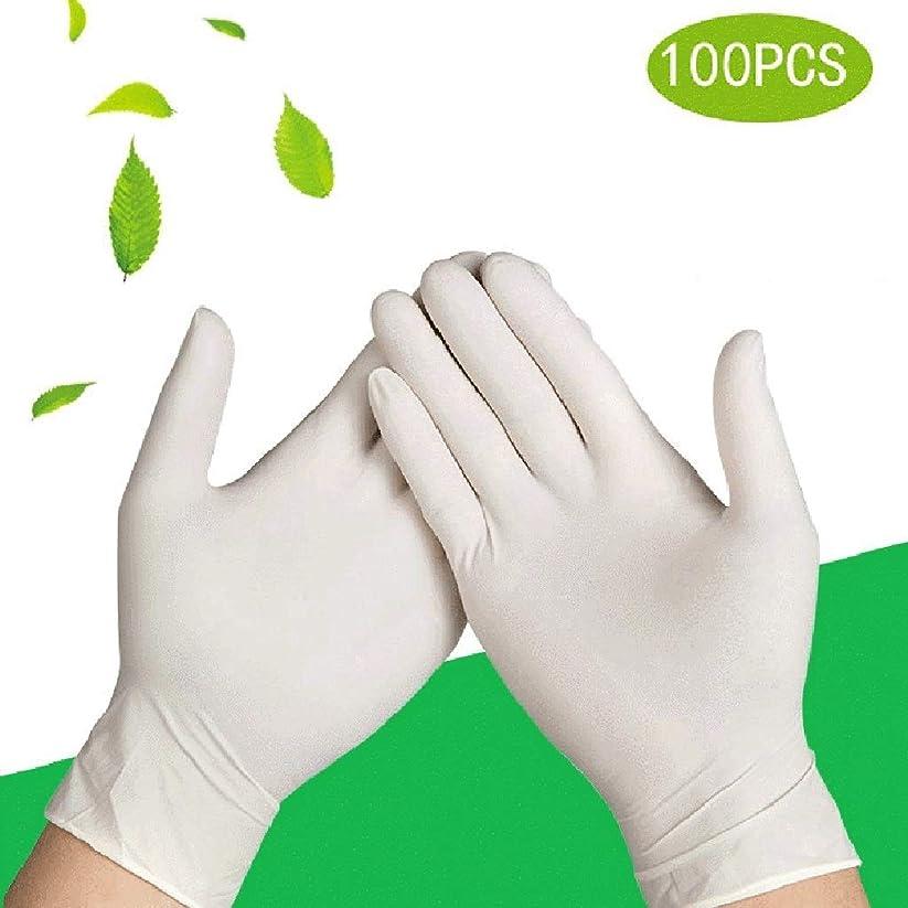 キャンペーン熟練した共感する100倍使い捨て手袋軽量安全フィットニトリル手袋ミディアムパウダーフリーラテックスフリーライト作業クリーニング園芸医療グレードタトゥーパーソナルケア絵画 (Size : M)