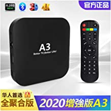 A3 Chinese Box 2020 中文機頂盒 Faster &More Stable Than HTV 2 3 5/FUNTV/UNBLOCK..
