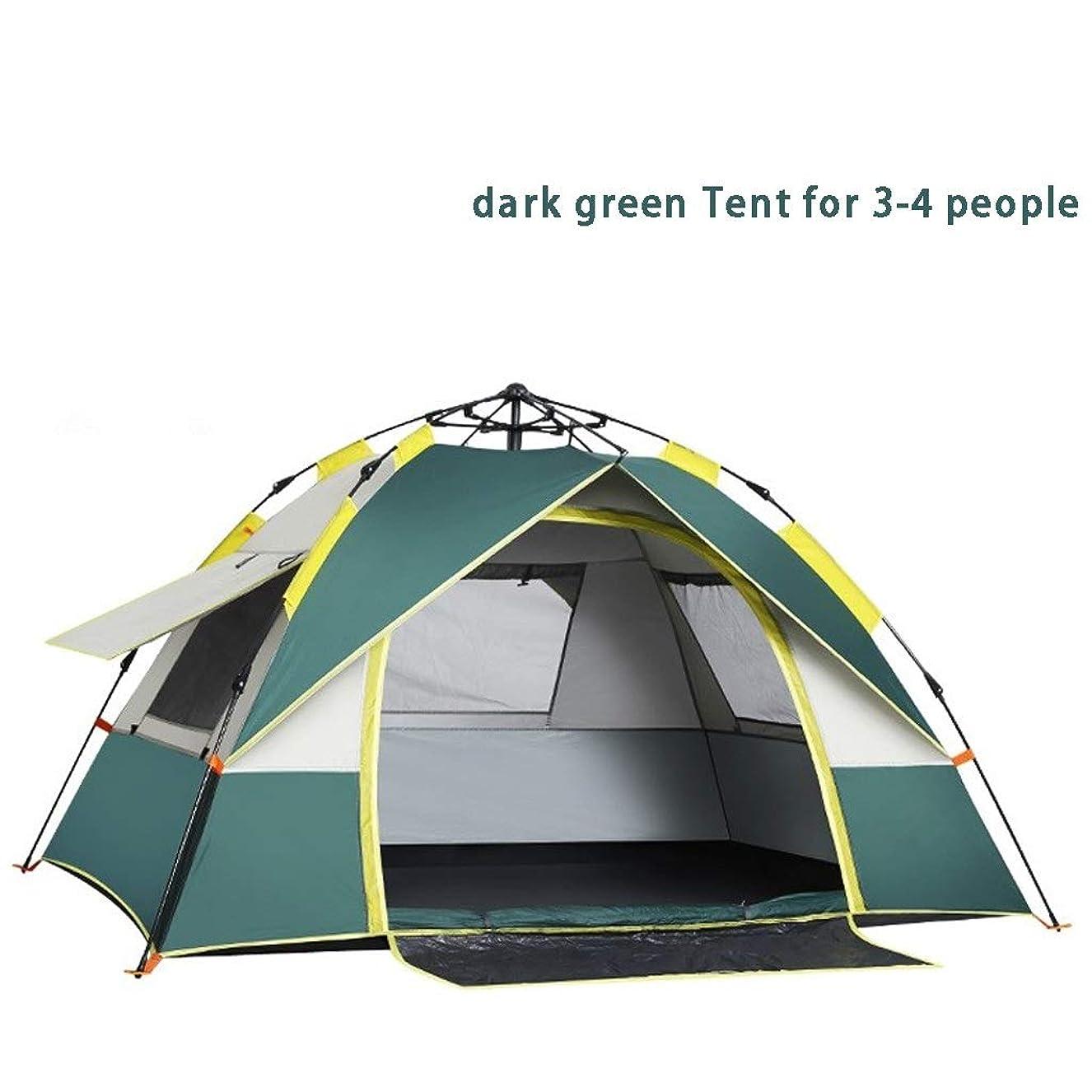 木黒人阻害するドームのテント、3から4人の自動開始の層のテント、屋外のハイキングのキャンプのためのポーチが付いている防水キャンプテントのためのテントを現れて下さい