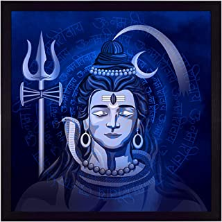 Ritwikas Abstract Wall Art Of Mahadev With Frame for Home and Office Decor | 13.5 inch x 13.5 inch | Multi Colored | Digit...