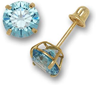 Jewelryweb 14k Yellow Gold Gold 4-10mm Sparkle-cut Ball Stud Butterfly Push-back Earrings
