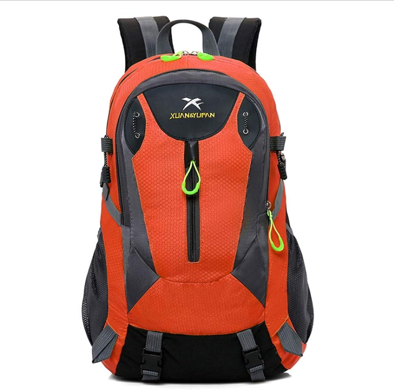 Outdoor Mountaineering Bag, Light Travel Backpack, Men's Travel Backpack, Waterproof Sports Hiking Camping Backpack,orange