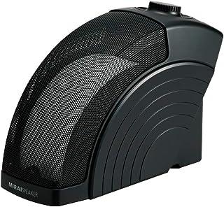 [新商品・小型化]テレビの音を聴こえやすい音に変換 ミライスピーカー ホーム MIRAI SPEAKER Home 【特許技術『曲面サウンド』搭載】手元スピーカーの進化系。補聴器や集音機のような装着は不要。