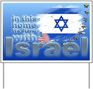 CafePress We Stand With Israel: Yard Sign, Vinyl Lawn Sign, Political Election Sign