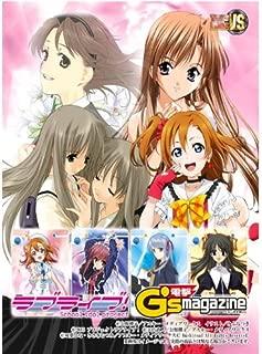 Victory Spark Booster Pack - Love Live! & Dengeki G's Magazine (20packs) by Bushiroad