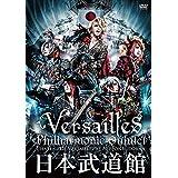 CHATEAU DE VERSAILLES (通常盤) [DVD]