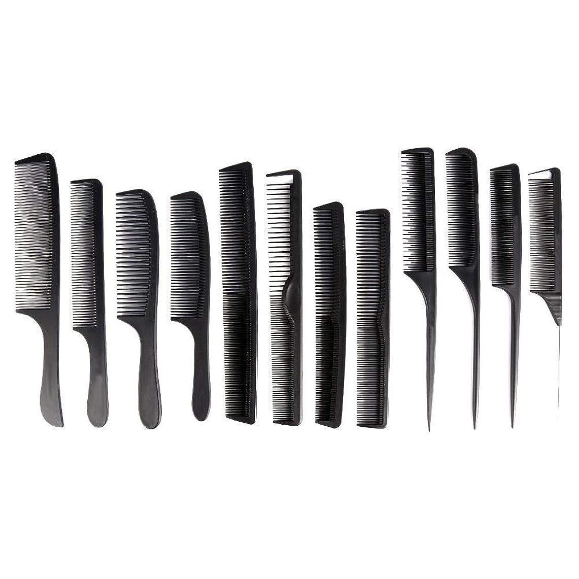 遅れ鋭くコンピューターヘアーコーム、プロフェッショナル12ピース新しいファッションサロン黒美容カットスタイリング理髪スタイリストツールセット
