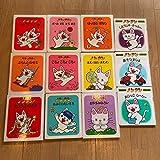 ノンタンシリーズ絵本 12冊セット キヨノサチコ 偕成社 ぶらんこのせて いもうといいな およぐのだいすき