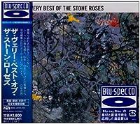 Very Best (Blu-Spec CD) by Stone Roses