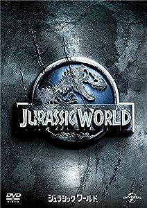 ジュラシック・ワールド(2015)