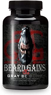BEARD GAINS No More Gray Beard Hairs Vitamin, Stop Premature Grey or White Facial Hairs Supplement, Restore Your Natural Black, Red or Brown Hairs Color W/ 100% Organic Supplement Pills - Made in USA