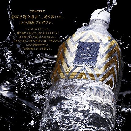 『美陽堂 ミネラルウォーター シリカ水 天然水 熊本県 阿蘇産 2L×12本』の1枚目の画像