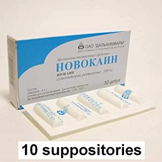 Amazon com: lidocaine hcl powder