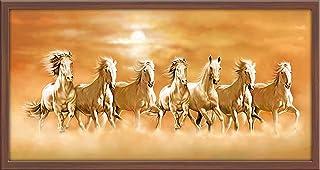 Art Factory Vaastu Seven Horse Canvas Painting (Copyright Protected)