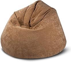 كرسي استرخاء BAGZO WETSTYLE مقاس كبير جداً ومريح لون بني