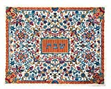 Challah Cover For Jewish Bread Board - Yair Emanuel FULL EMBROIDERED CHALLAH COVER ORIENTAL IN ORANGE (Bundle)