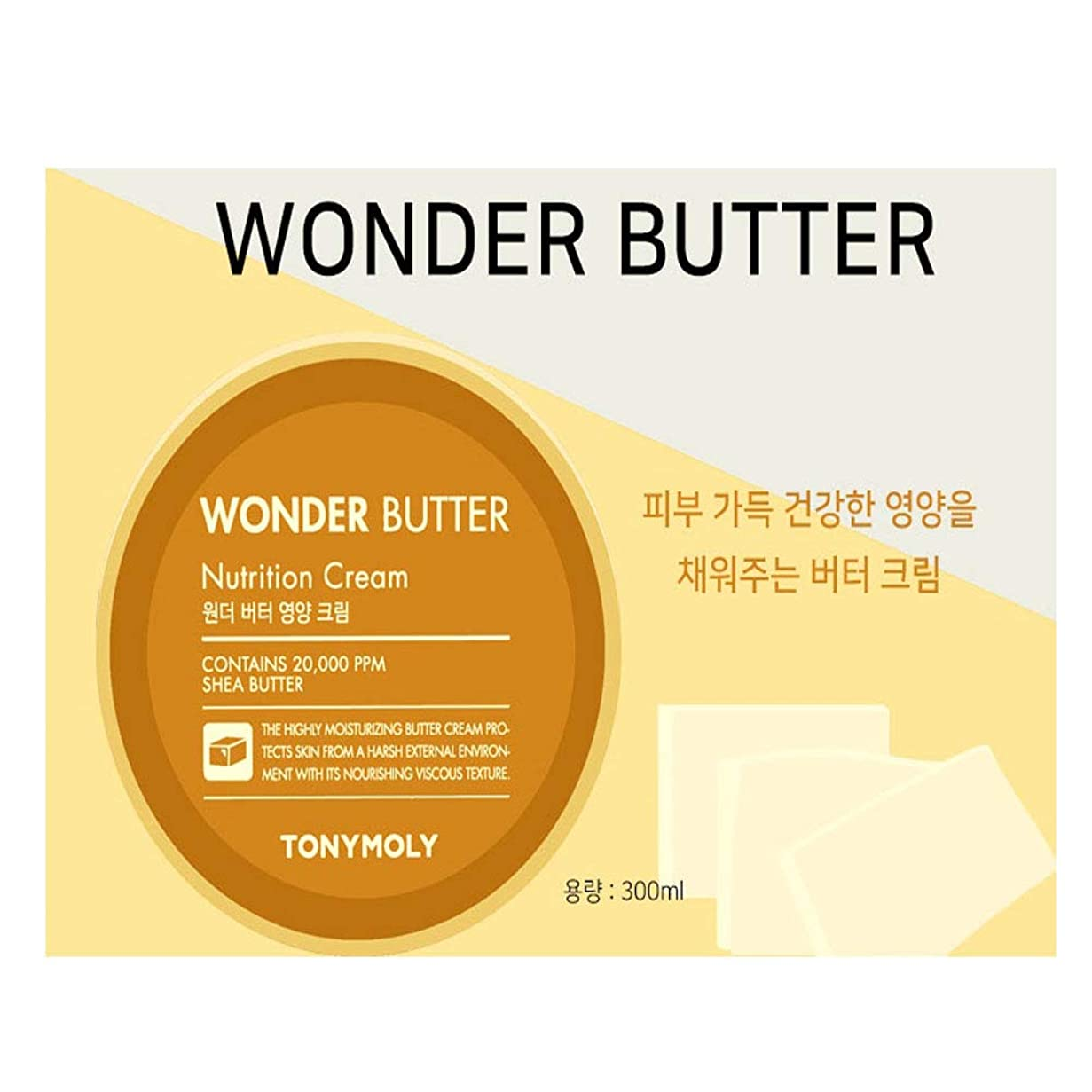 薄暗い吐くゴールデントニーモリーワンダーバター栄養クリーム300ml x 2本セット、Tonymoly Wonder Butter Nutrition Cream 300ml x 2ea Set [並行輸入品]