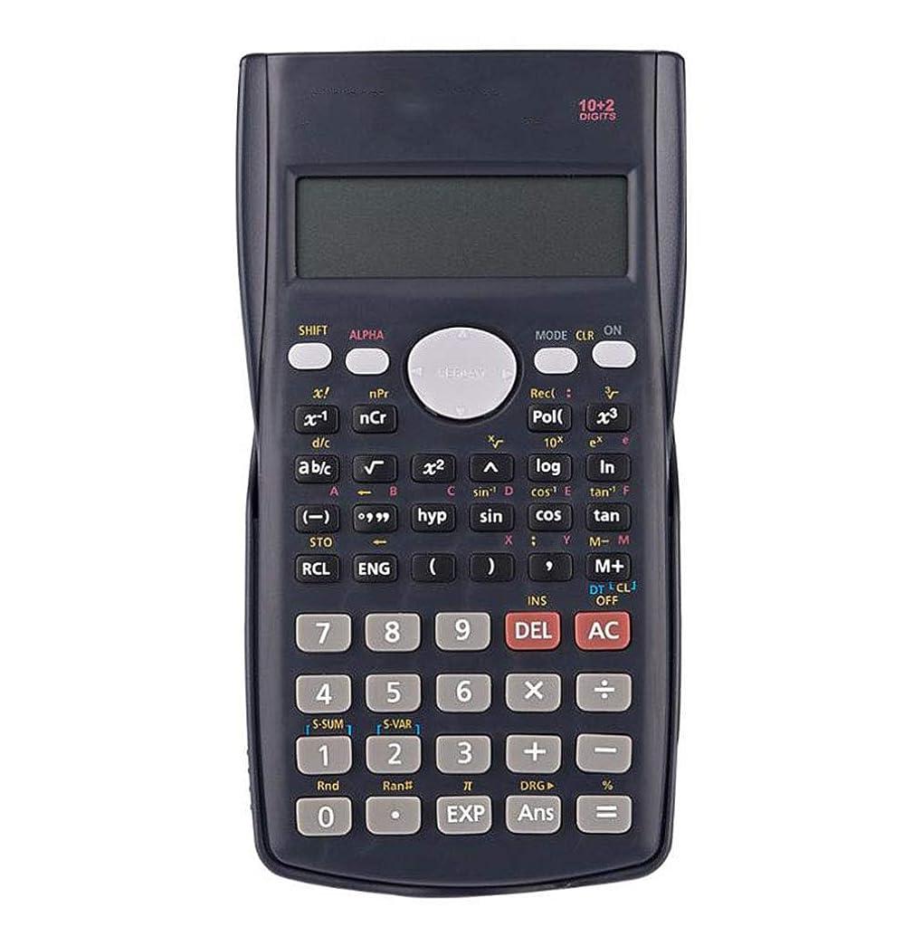 廃止ダッシュ木製電卓 学生 サイエンス計算機 12ビット 大画面表示 学生計算 関数計算