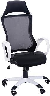 FurniterR 高背网办公椅符合人体工程学的行政椅子 电脑桌可调节旋转椅