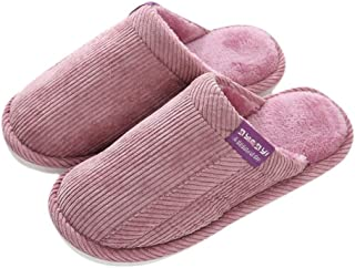 Ladies House Autumn Winter Corduroy Cotton Slippers Warm Plush Comfortable Warm Cosy Non Slip Indoor Outdoor Home Slippers For Men And Women,Purple,38/39
