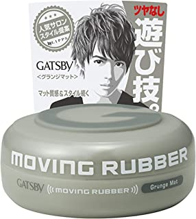 Gatsby Moving Rubber Grunge Mat 80g (Original Version)