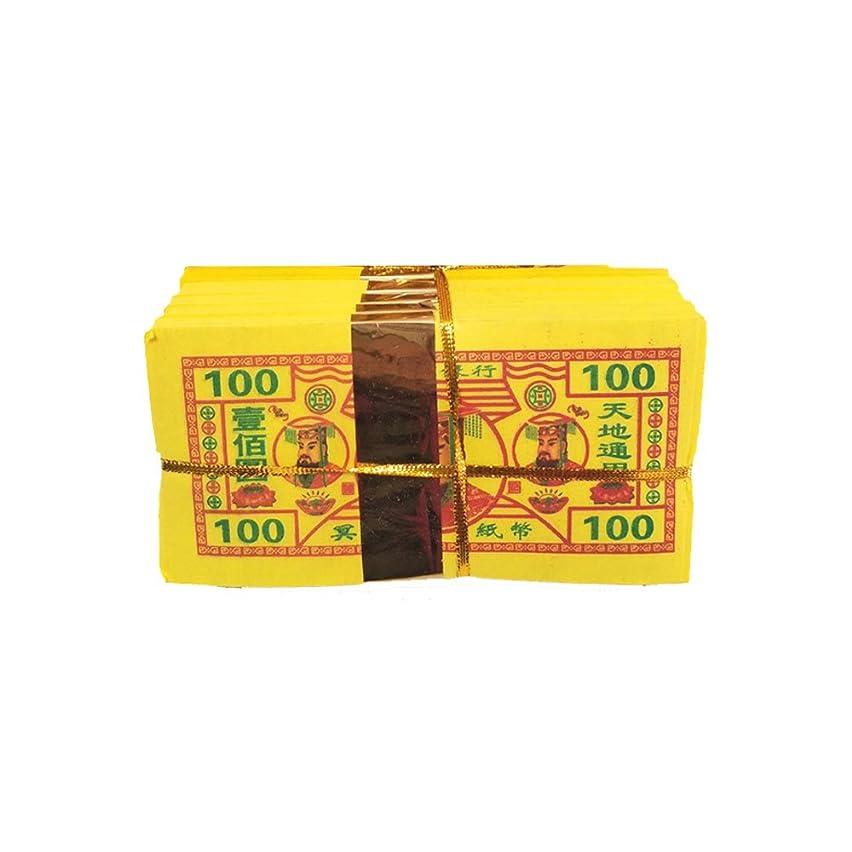 Chinese Joss Paper,Chinese/Vietnamese Joss Yellow Bamboo Paper,Chinese Joss Incense Paper- for Ancestral Worship 6 inch x 3 inch (Pack of 400)