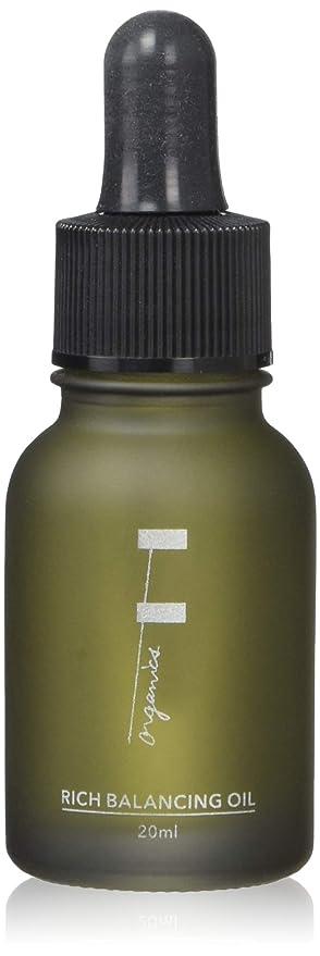 投獄補償論理的にF organics(エッフェオーガニック) リッチバランシングオイル 20ml