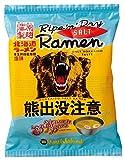 熊出没注意塩ラーメン 111g ×10食