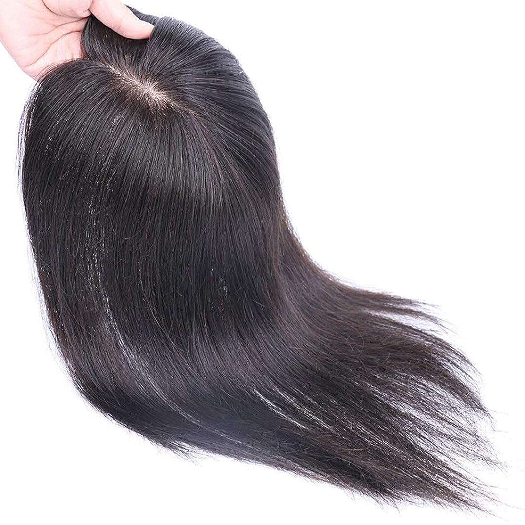ドリンク放置アカウントYESONEEP 本物の髪の多方向スリットウィッグパーティーかつらで女性の長いストレートヘアハンドニードルナチュラルクリップ (Color : [9x14] dark brown 40cm)