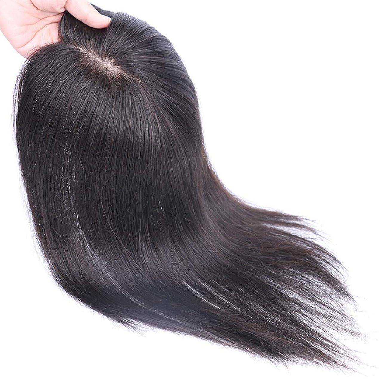 暗くする管理者市町村かつら 本物の髪の多方向スリットウィッグパーティーかつらで女性の長いストレートヘアハンドニードルナチュラルクリップ (色 : [9x14] dark brown 30cm)