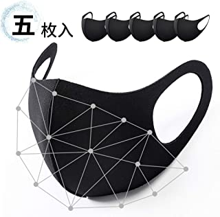 Unisex Mouth Mask Anti Dust Pollution Face Mouth Mask, Reusable mouth cotton Masks for Cycling Camping Travel Black 5 Pack